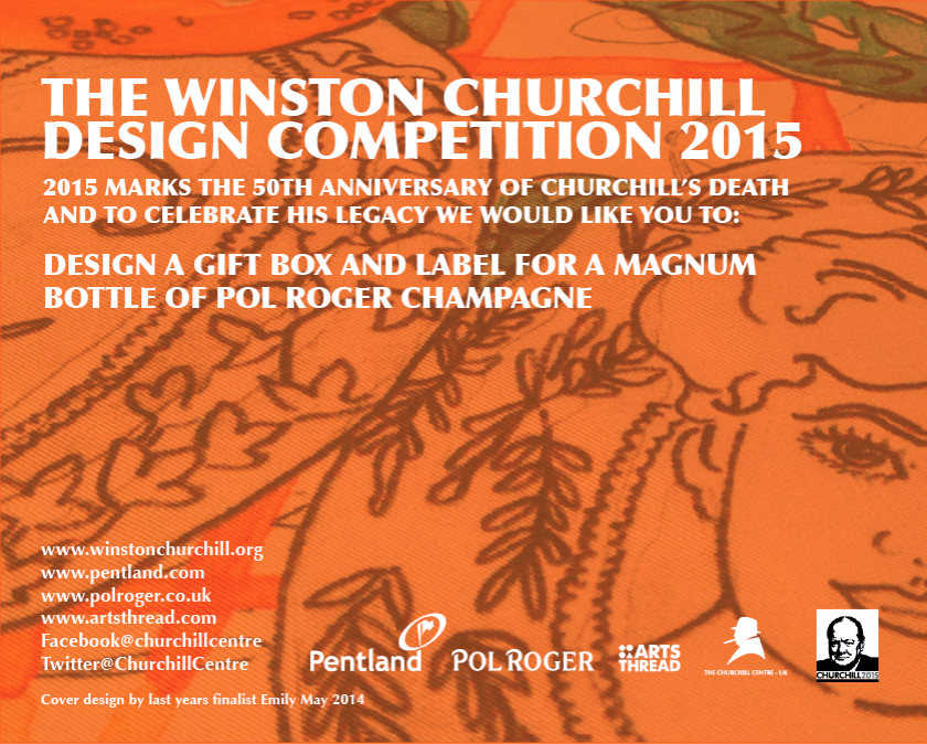 The Winston Churchill Design Competition 2015